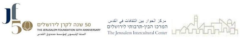 ירושלים כעיר כשירה תרבותית
